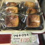 33. 身体に優しいこだわりケーキ屋「ナチュレ」さん😃 福山市